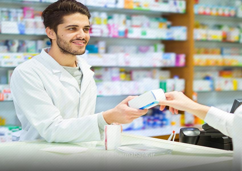فروش روزانه داروخانه