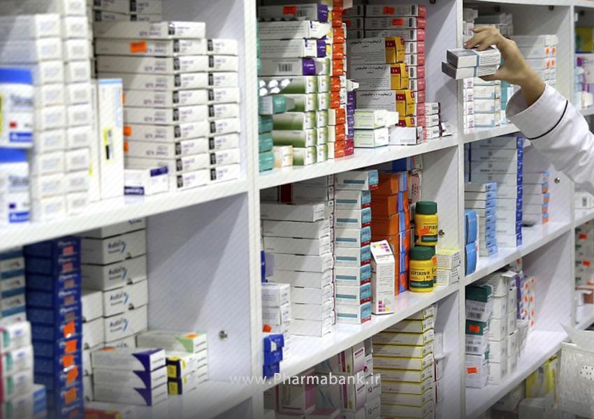 مجوز داروخانه برای ایثارگران