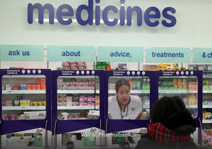 شرایط خرید مجوز داروخانه